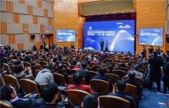 """北京 2019中俄""""一带一路""""国际中医药发展论坛会议"""