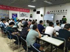 哈尔滨柔性理筋培训班