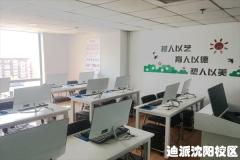 CAD3DPS软件学习班,沈阳迪派装潢设计就业技能培训学校