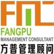 广州IATF16949质量五大核心工具培训班