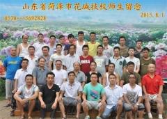 天津电动车维修培训学校电动汽车维修培训学校选花城