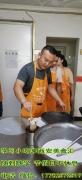 陕西特色面食培训烩面片培训学习面食去哪