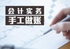 桂平财务会计培训哪里专业