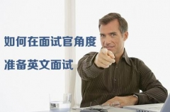 贵阳南明区面试英语培训哪个好