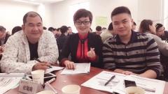 深圳南山区管理心理学培训价格