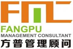 郑州TPM全面生产管理