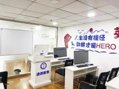 UI江西省经典装饰设计工程有限公司图片