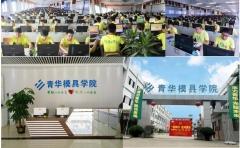 广州UG数控培训 CNC培训