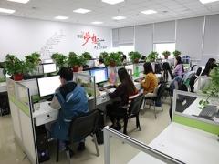 郑州上街区哪里有人力资源管理师培训