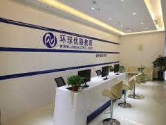 郑州金水区造价工程师培训费用