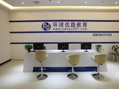 郑州中原区人力资源管理师培训费用多少