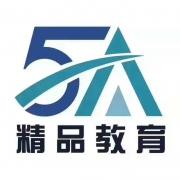 南昌Illustrator软件课程培训班