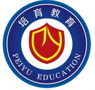 东莞道滘哪里有职场英语口语培训小班授课