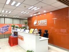 广州天河区营销师培训班怎么收费