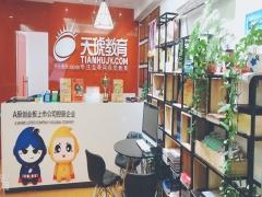 广州海珠区营销师培训班费用多少