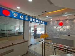 惠阳淡水好宜多公交站附近专业室内设计培训