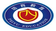 厚街桥头成人英语学习选培育教育