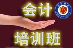 东莞南城会计实操培训,当然首选培育教育