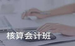 荆州会计实战培训班地址在哪