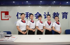 荆州沙市会计实操培训哪家专业
