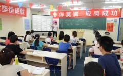 荆州沙市初级会计职称培训班费用