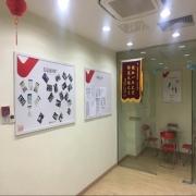 荆州沙市中级会计职称培训班费用