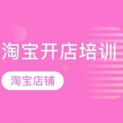 东莞石龙学淘宝美工专业培训来天骄