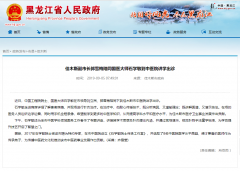 """""""国医大师石学敏工作室""""在宝安纯中医治疗医院揭牌成立"""