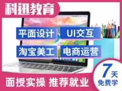 南京学习UI实体培训和网课哪个好?
