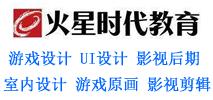 重庆火星时代培训