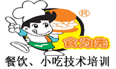 惠州食为先小吃餐饮培训