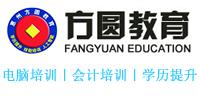 惠州方圆教育