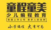 南京童程童美少儿编程培训