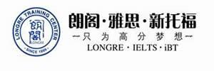 苏州朗阁外语培训