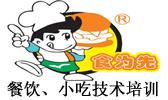 宁波食为先小吃培训