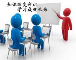 0基础到大神/杭州达内网站开发工程师培训